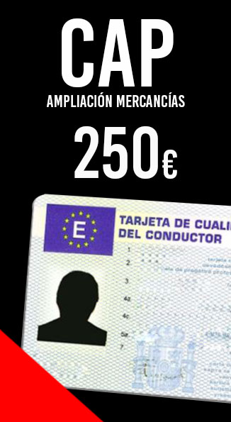 CAP Ampliacion mercancias